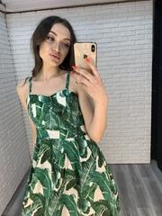 сарафан с зелеными листьями nadya