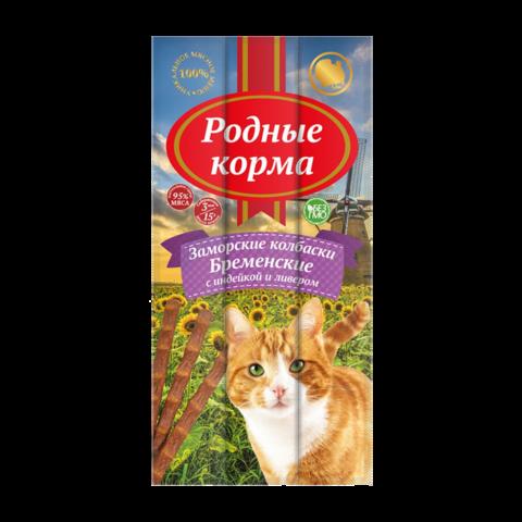 Родные корма Лакомство для кошек Заморские колбаски Бременские с индейкой и ливером