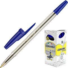 Ручка шариковая Corvina 51 Classic синяя (толщина линии 0.7 мм)