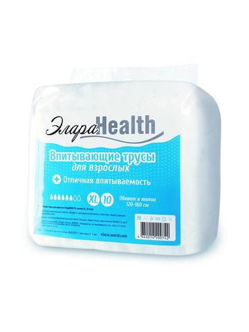 Подгузники-трусики для взрослых ЭлараHEALTH, размер XL (130-160 см), 10 шт.