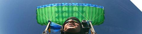 Основной парашют Neos