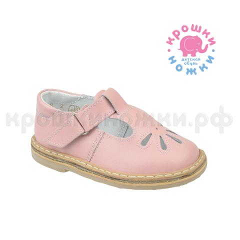 Туфли розовые ретро, Неман