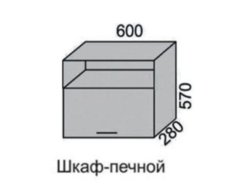 Шкаф МАДЕНА печной  (с нишей) ВШПч-60