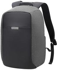 Рюкзак ARCTIC HUNTER 9912 USB Серый