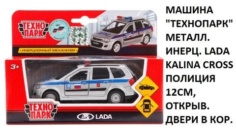 Машина мет. SB-16-46-P-WB Лада Калина CROSS полици