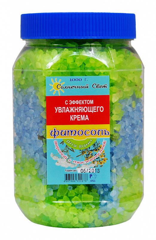 Фитосоль (чистотел + хмель) с эффектом увлажняющего крема 1 кг.