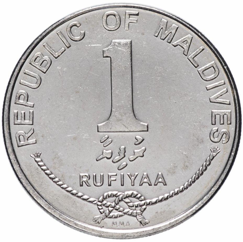 1 руфия. Мальдивы. 2012 год. UNC