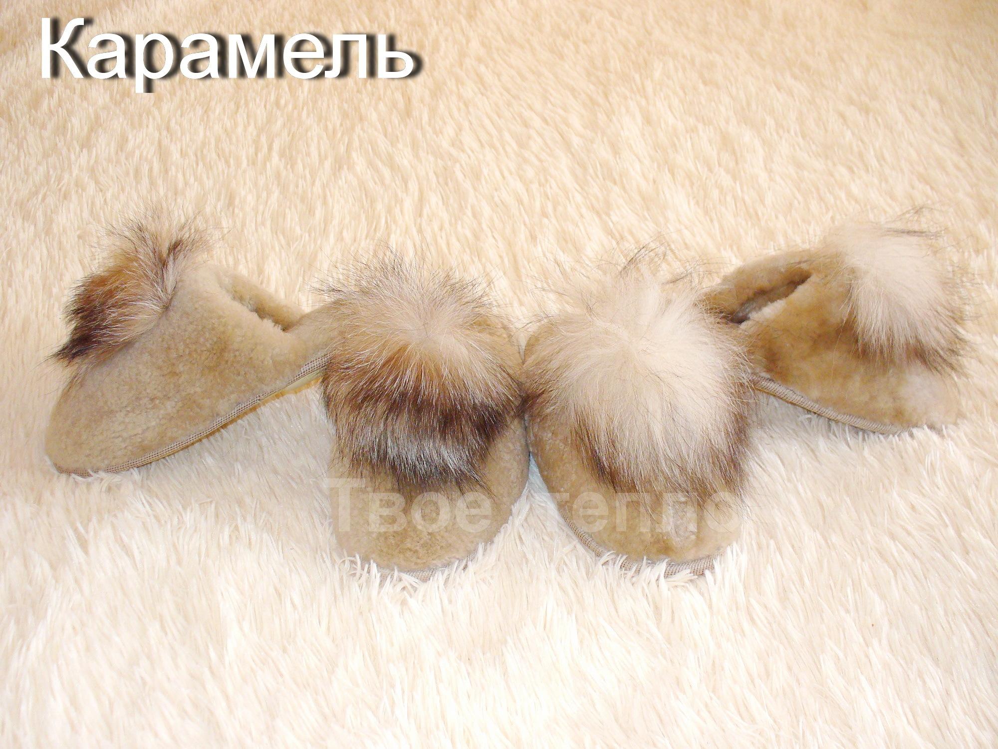 Женские  шлепки