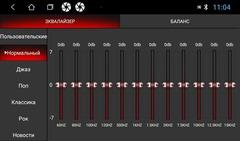 Магнитола для Kia Picanto (11-16) Android 11 2/16GB IPS модель CB-3339T3L