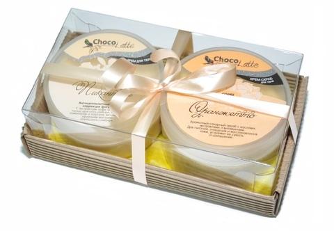 Набор подарочный №12 для тела Оранжетто (крем-скраб Сорбе Оранжетто, Суфле Пикантное)/ТМChocolatte