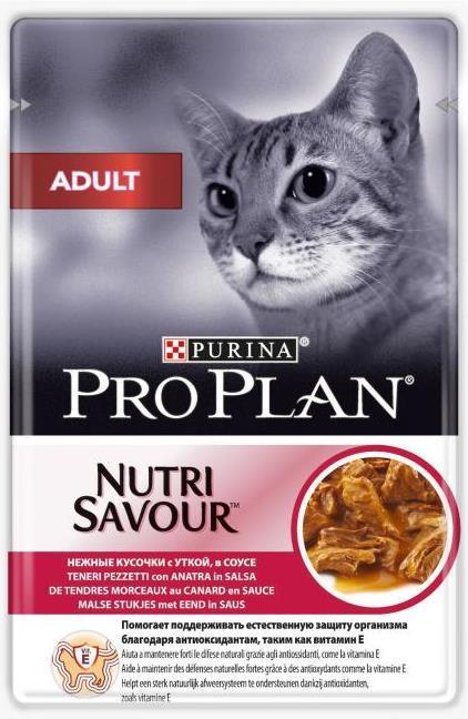 Влажные корма Пауч Purina Pro Plan ADULT, для взрослых кошек, с уткой вз_утка.jpg