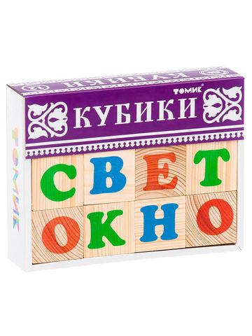 Кубики алфавит 12 шт