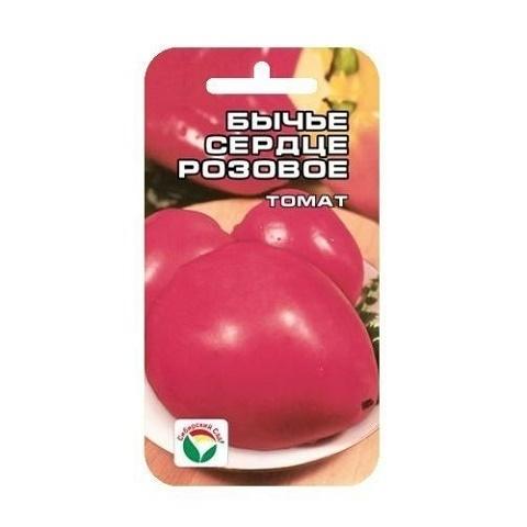 Бычье сердце розовое 20шт томат (Сиб сад)