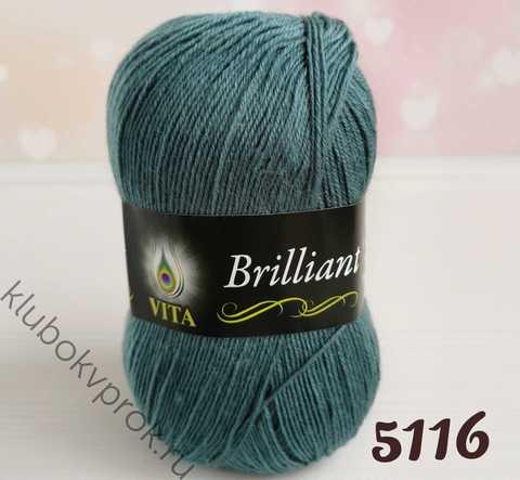 VITA BRILLIANT 5116, Дымчатый голубой
