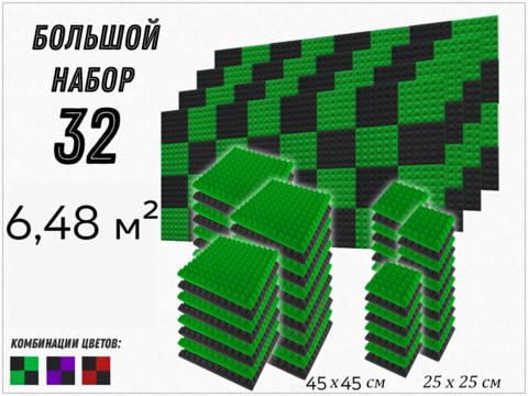 Набор акустического поролона ECHOTON Piramida 30 (32 шт)