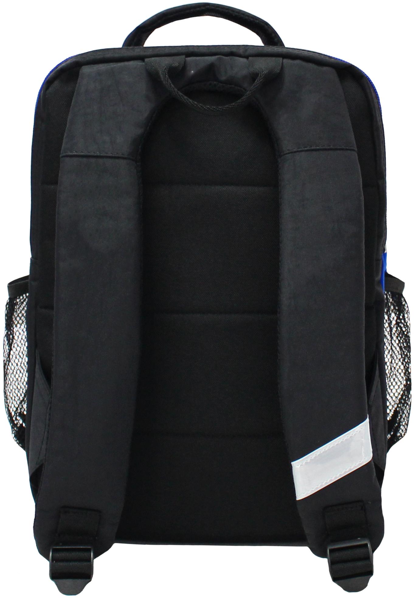 Рюкзак школьный Bagland Школьник 8 л. чорний 3 м (00112702)