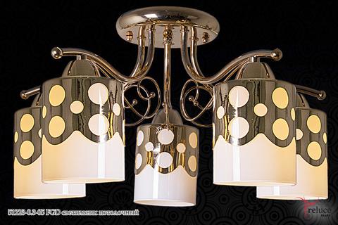 51223-0.3-05 FGD светильник потолочный