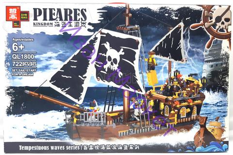 Пираты Карибского моря  QL1800 Пиратская каравелла Конструктор