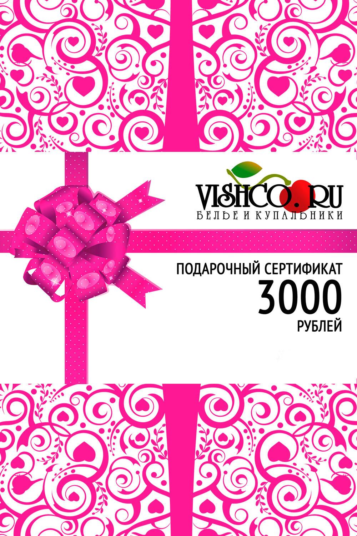 Подарочная карта на 3000 рублей