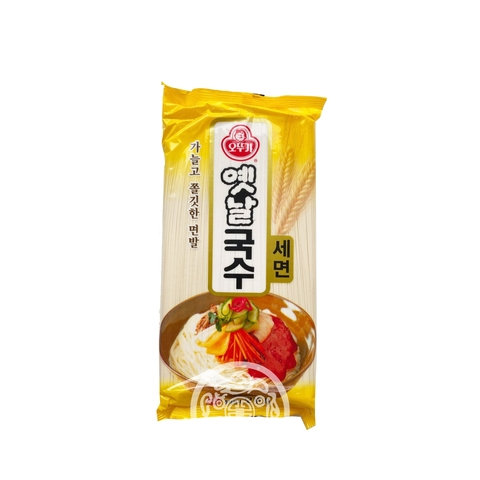 Пшеничная лапша OTTOGI для Куксу 900г Корея