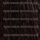 REDKEN ХРОМАТИКС 5.22 / 5VV ГЛУБОКИЙ ФИОЛЕТ