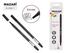 Mazari Vivo Line набор капиллярных ручек линеров 0.4 мм черный - 2 шт