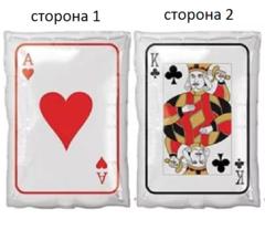 А ФИГУРА/S50 Карты, 12