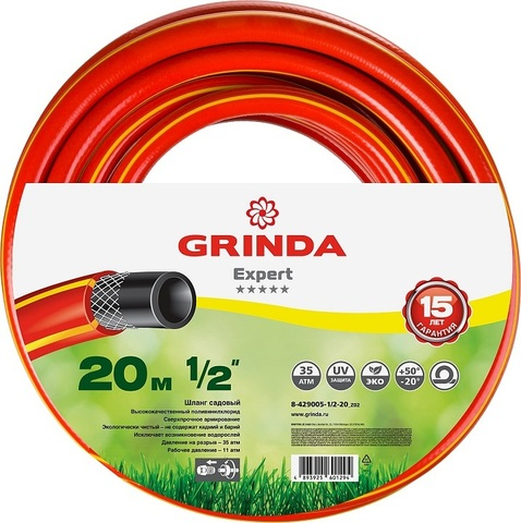 GRINDA PROLine EXPERT 1/2