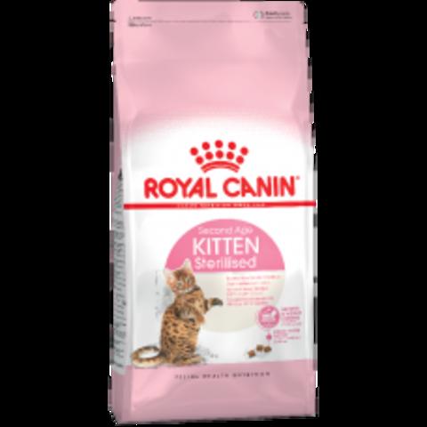 2 кг. Royal Canin Kitten Sterilised