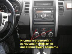 Магнитола CB3013T8  Nissan X-Trail 2007-2014 Android 7.1