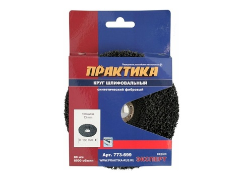 Круг фибровый торцевой ПРАКТИКА синтетический 180 x 22 мм шлифовальный для МШУ (773-699)