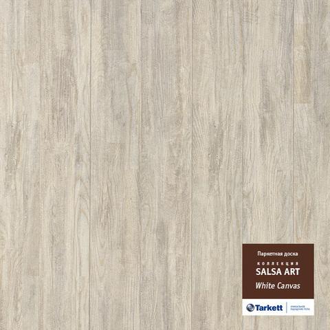 ПАРКЕТ Tarkett  SALSA ART White Canvas, 550050022, 2283х194х14,  2.658м2/6шт