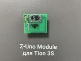 Плата для проветривателя Tion 3S Z-Wave