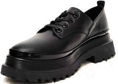 Модные туфли женские на низком каблуке Marani magli M-237-06-18 Black.