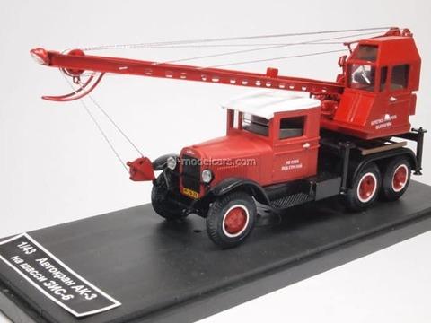 ZIS-6 truck crane AK-3 Fire Engine 1:43 Miniclassic