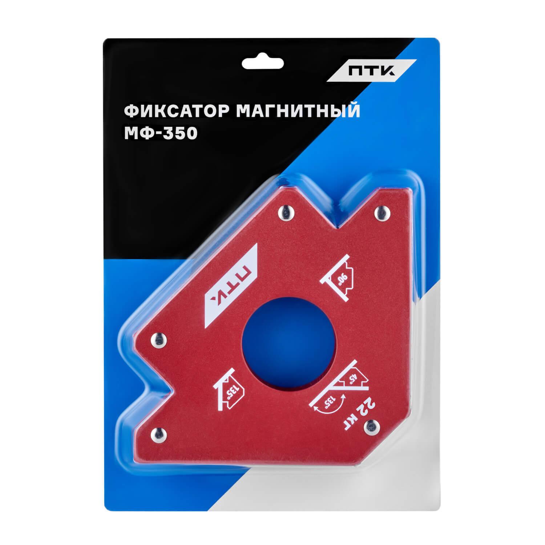 Фиксатор магнитный МФ-350