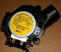 Клапан 3-х ходовой посудомоечной машины BEKO 1734590300, 1760400300