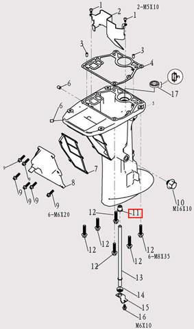 Втулка трубки водопровода для лодочного мотора F9.8 Sea-PRO (11-11)