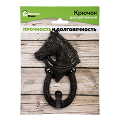Крючок чугунный «Лошадь»