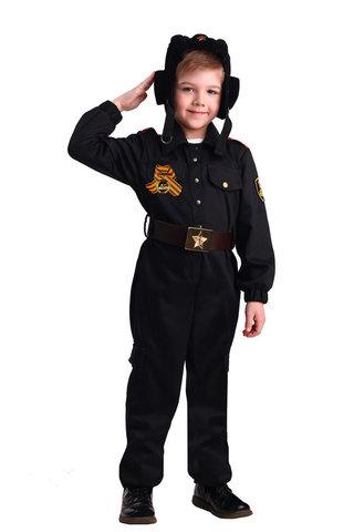 Костюм детский Военный Танкист