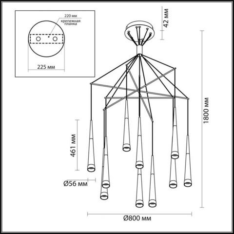 Подвесной светильник 3891/70LG серии VIVAT
