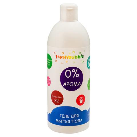Freshbubble Гель для мытья полов БЕЗ АРОМАТА 500 мл