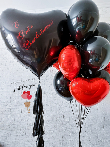 Купить воздушные шары на 14 февраля