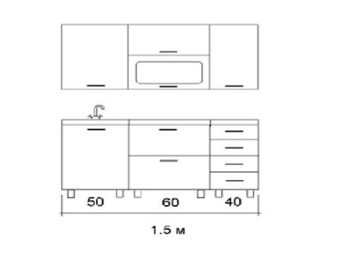 Кухня ПРЕМЬЕР горизонт 1,5м.
