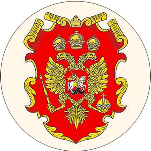 "Значок закатной ""Герб царства Русского"" (2)"