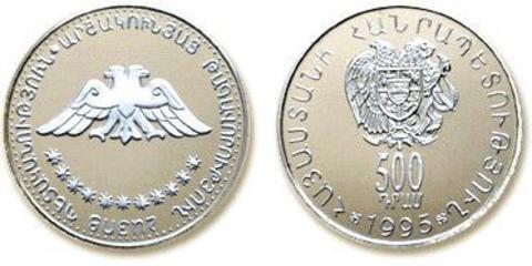 500 драм 1995 год. Царство династии Аршакидов. Армения. Серебро