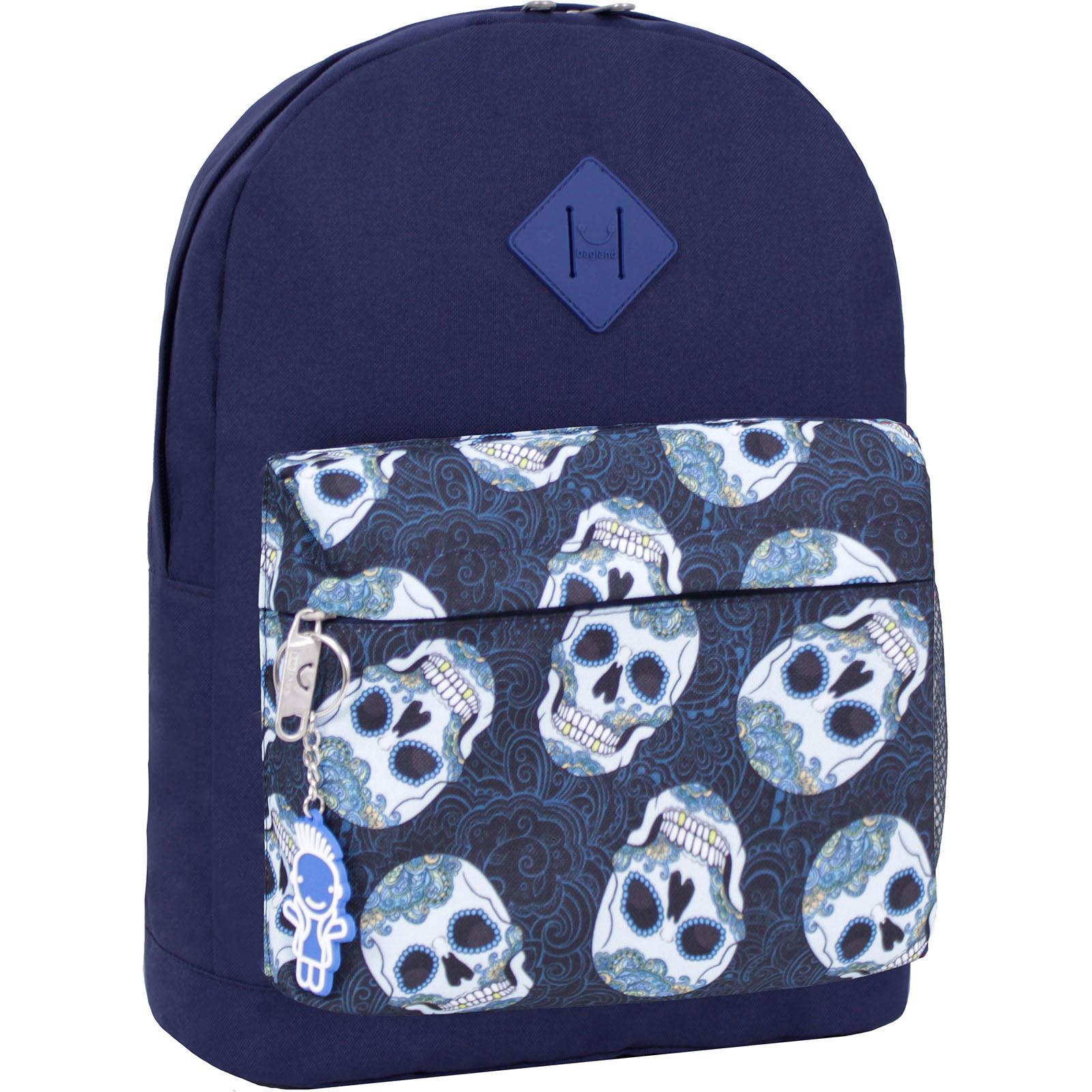 Городские рюкзаки Рюкзак Bagland Молодежный W/R 17 л. 330 чорнильний 444 (00533662) IMG_2618_444_-1600.jpg
