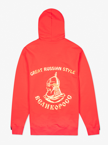 Спортивный костюм «Мастер» красного цвета