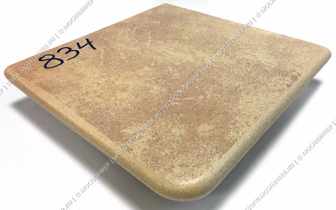 Stroeher - Keraplatte Roccia 834 giallo 345x345x12 артикул 9331 - Угловая клинкерная ступень - флорентинер