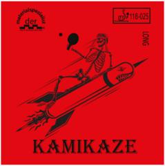 Накладка Der Materialspezialist Kamikaze